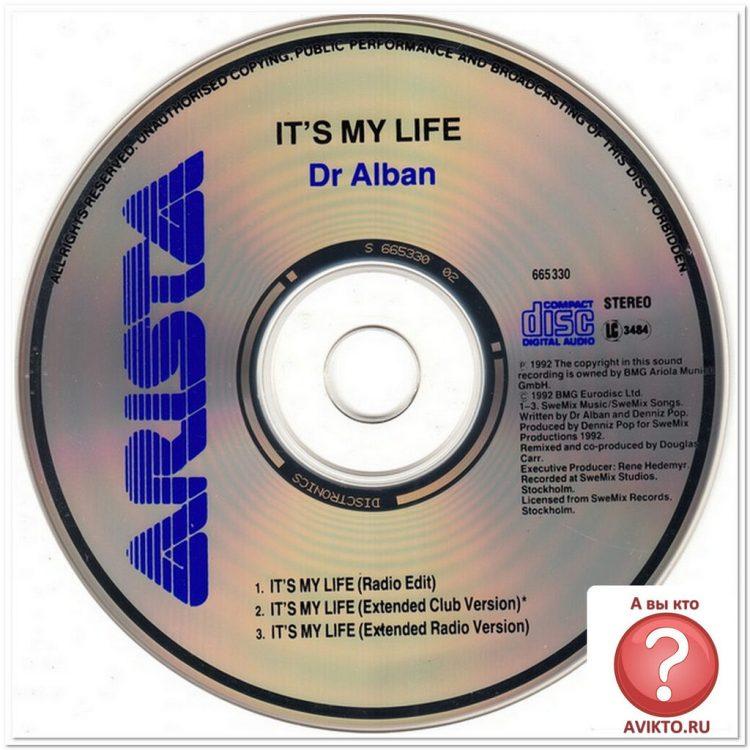 Доктор Албан слушать - Dr. Alban 1991 It`s My Live - AVIKTO.RU