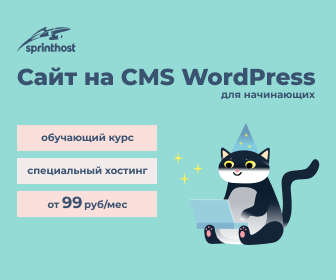 Наши партнеры - Сайт на CMS WordPress - AVIKTO.RU