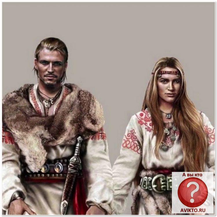 Основные понятия Веры Славяно-Ариев - Расы и народы - Арийцы и Славяне - AVIKTO.RU