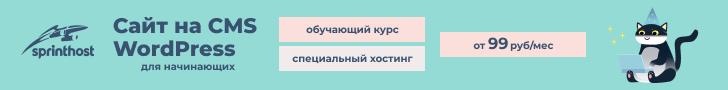 Наши партнеры - Сайт на CMS WordPress - AVIKTO.RU