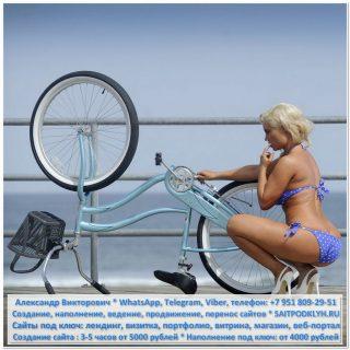 Ездить на велосипеде правильно