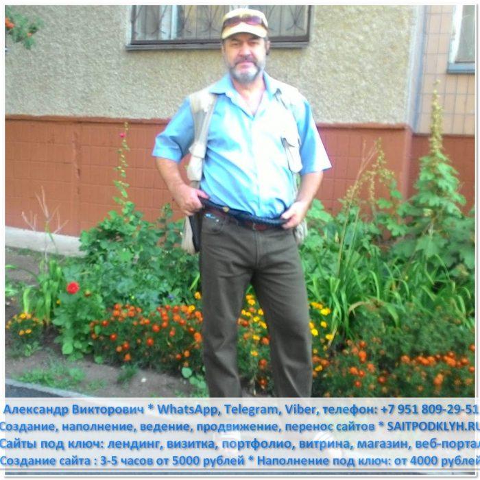 Нагайка со шлепком 845 см Уральская
