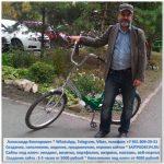 Велосипед Космос 2410 колеса на 24